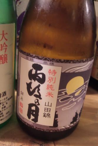 Ugo-no-tsuki, Tokubetsu Junmai from Hiroshima