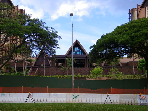 Aulani front entrance with the construction wall