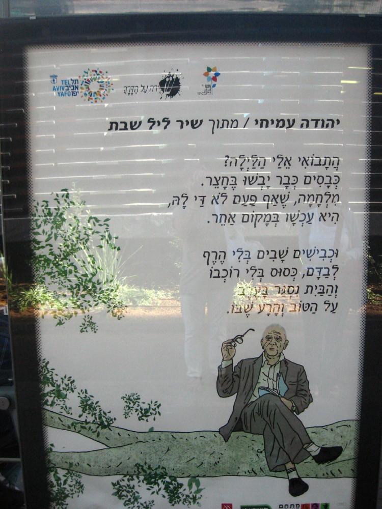 12-06-2011-poem