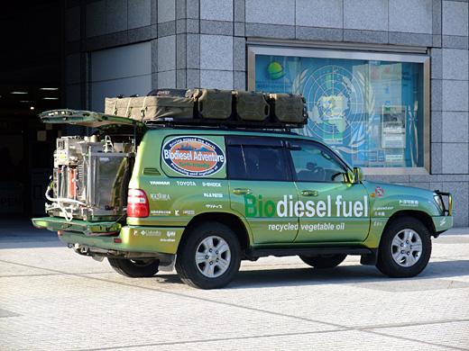 Biodiesel Car