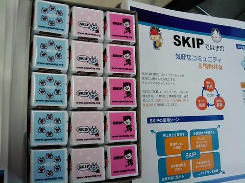 http://farm4.static.flickr.com/3595/3293679943_b267c87e53.jpg