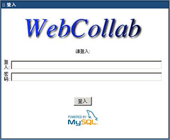 WebCollab login