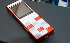 山寨機的熱銷,已經為正規的手機品牌業者帶來營運威脅。