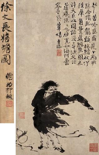 Xu Wei - фото 7