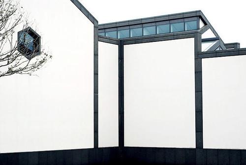 苏州博物馆7