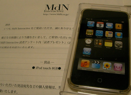 iPod touch!!