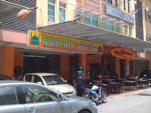 Restoran Makanan Cina Muslim Mohd Chan Abdullah
