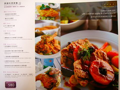 陽明山綠風莊園餐廳