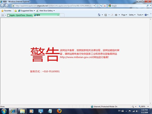 apple.com苹果网站没有备案