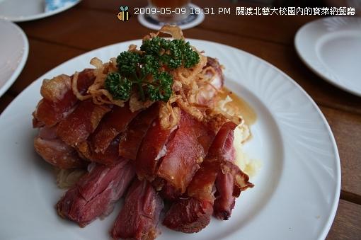090509關渡寶萊納德國餐廳 (12)
