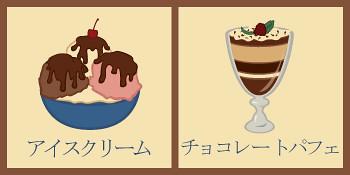 dessert_menu