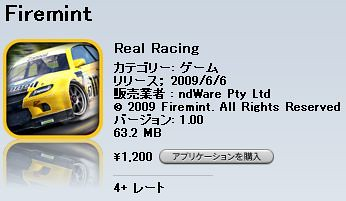realracing by you.