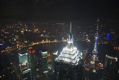 (archhale2008) Tags: shanghai swfc