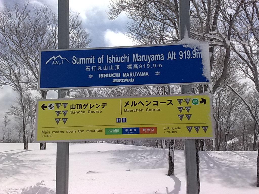 20090311 ishiuchi 03