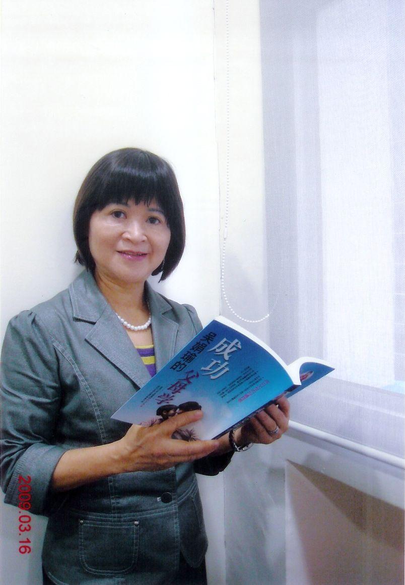 《吳娟瑜的成功父母學》獲2008年《星洲日報》讀者票選最受歡迎好書第5名