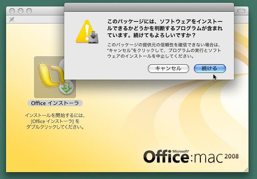office_mac_002k