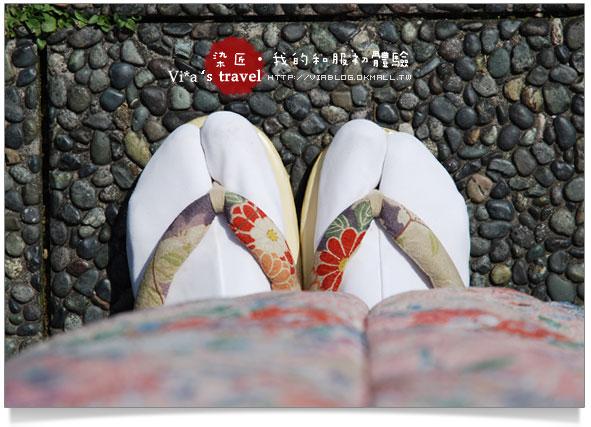 【京都賞櫻旅】京都旅遊~高台寺染匠和服體驗篇高台寺染匠和服體驗23