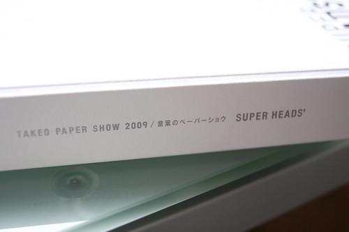 TAKEO PAPER SHOW 2009 File