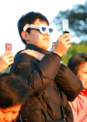 polarizing glasses, alishan