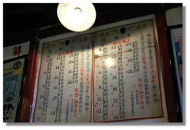 新台灣原味餐廳內的懷舊裝潢