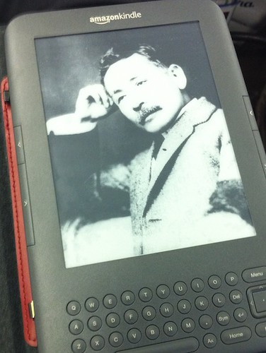 kindle3-screensaver-hack