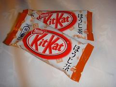 Houjicha KitKat