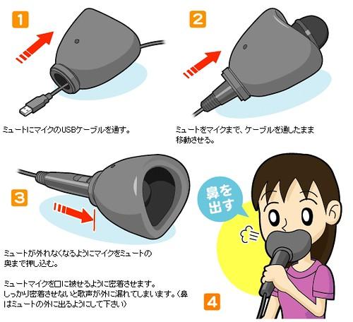 karaoke (9).JPG