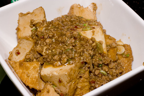 Warm Tofu With Spicy Garlic Sauce Recipe — Dishmaps