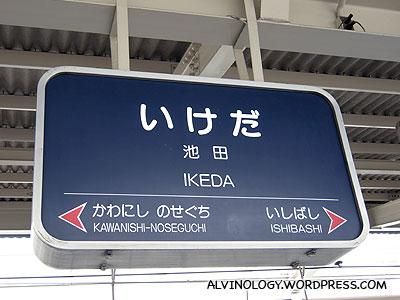 Ikeda station