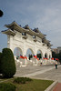 Chiang Kai Shek Memorial Portal (by Pedro Angelini)