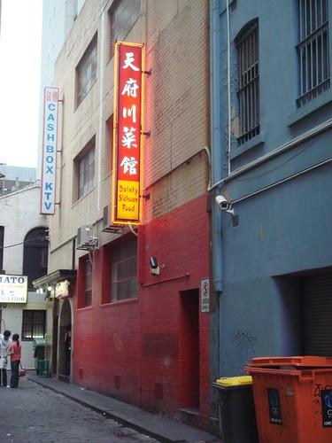 Dainty Sichuan@Melbourne