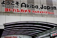 Akiba, Japan