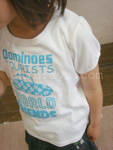 ベルメゾン暮らす服の子供服Tシャツ DSC06449