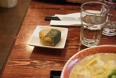 Menya Japanese Restaurant - Vancouver