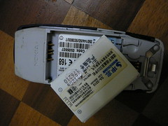 Photo of Nokia 3310 battery