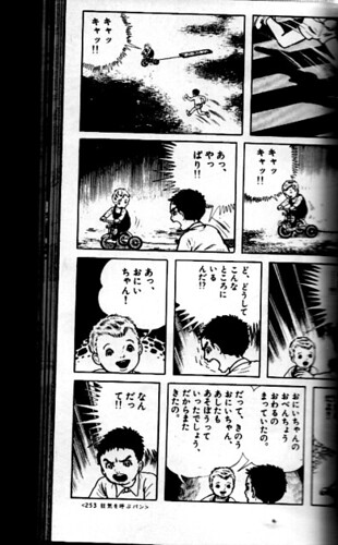 From Umezu Kazuo's Floating Classroom