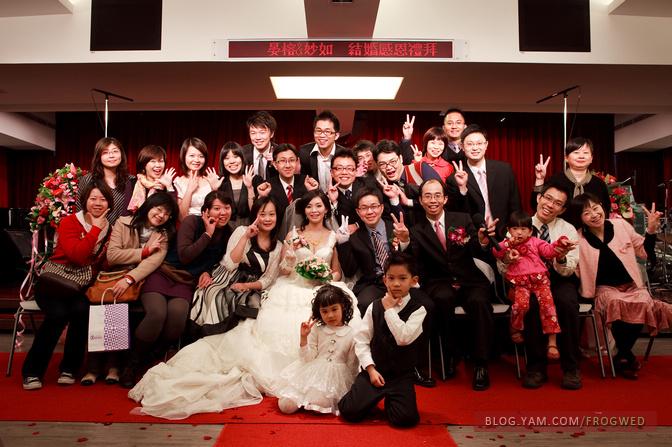 大青蛙婚攝-090314_0071