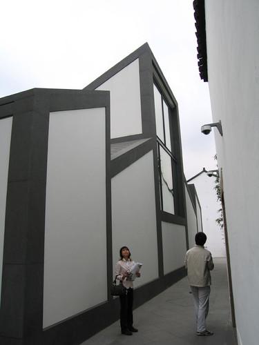 苏州博物馆1