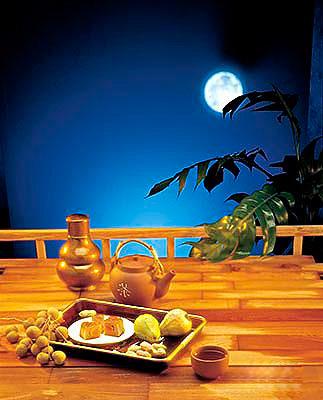 Tea&moon