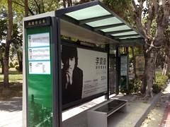 Smart Bus Stop LED Display