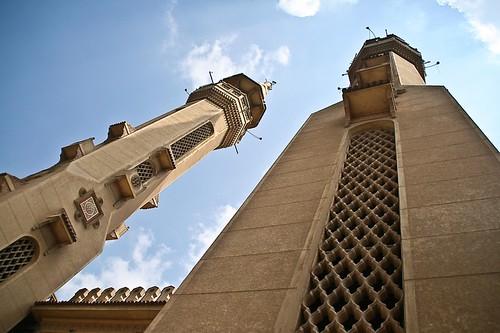 Masjid Muhammad Abu Bakar