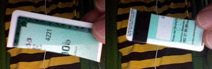 Trozo de American Express cortado con tijera y encontrado en plena calle