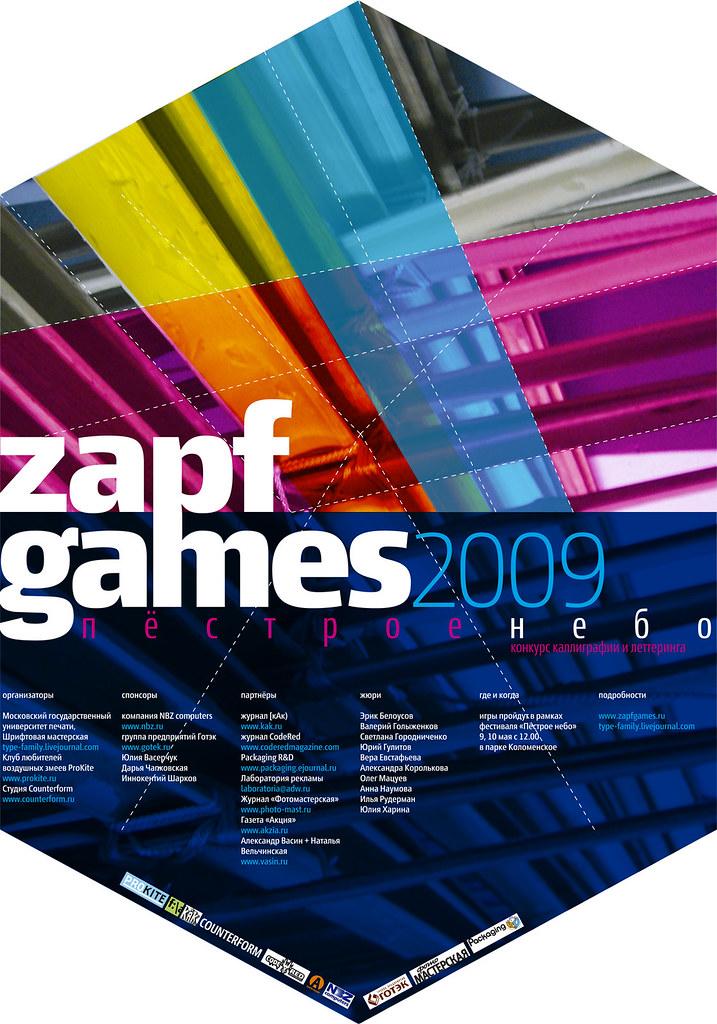 ZapfGames2009_posterByAlexandrTarbeev