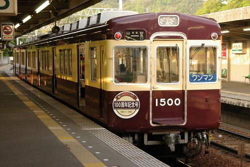 Nose Electric Railway1500series in Yamashita,Kawanishi,Hyōgo,Japan 2009/5/2
