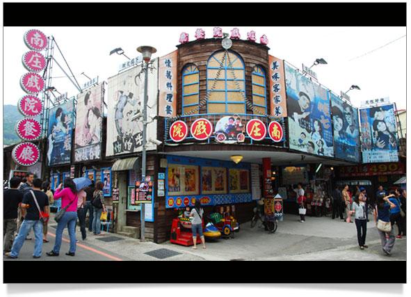 【南庄老街餐廳】南庄餐廳~南庄戲院餐廳食記(歇業)南庄戲院餐廳