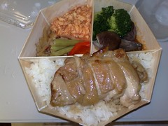 THSR Dinner Box