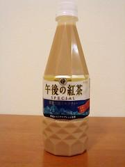 Special Milk Tea