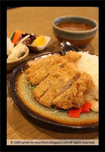 Shin Kushiya Ton Katsu Curry Don
