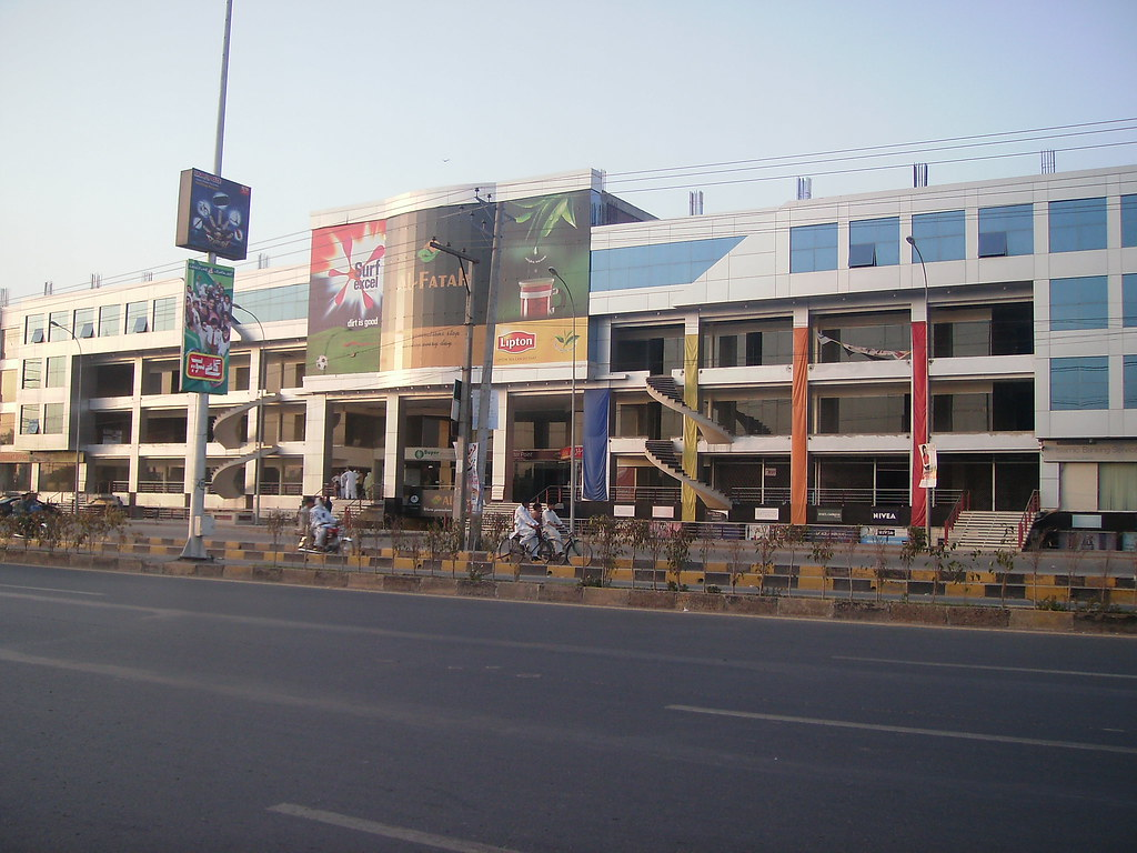 Dating place in faisalabad