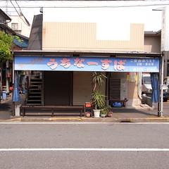 Nakamachi, Tsurumi 07